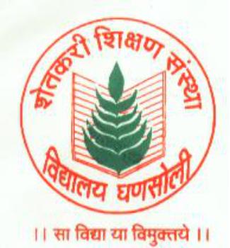 Shetkari Shikshan Sanstha